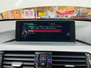 BMW 純正ナビ 再起動を繰り返す 電源が落ちる ナビ修理 カーナビ 修理 交換 コーディング NBT CIC EVO ベンツ純正ナビ 地図データ更新 ヘッドユニット HDD ハーBMW 純正ナビ 再起動を繰り返す 電源が落ちる ナビ修理 カーナビ 修理 交換 コーディング NBT CIC EVO ベンツ純正ナビ 地図データ更新 ヘッドユニット HDD ハードディスクドディスク 名古屋