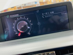 BMW 純正ナビ 再起動を繰り返す 電源が落ちる ナビ修理 カーナビ 修理 交換 コーディング NBT CIC EVO ベンツ純正ナビ 地図データ更新 ヘッドユニット HDD ハードディスク ナビ修理 名古屋 ROAD MAP JAPAN NEXT NBT