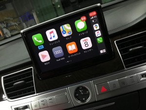 AUDI CarPlay 後付けCarPlay Apple CarPlay ワイヤレス iPhone Android Auto 無線化 有効化 コーディング アウディ MMI インストール ミラーリング 動画再生 YOUTUBE Netflix プライムビデオ CarPlayインターフェース CarPlayモジュール 標準装備 純正 カープレイ 名古屋 ホットワイヤード